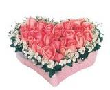 kalp içerisinde 9 adet pembe gül  Şanlıurfa kaliteli taze ve ucuz çiçekler
