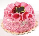 Pasta  4 ile 6 kisilik framboazli yas pasta  Şanlıurfa ucuz çiçek gönder
