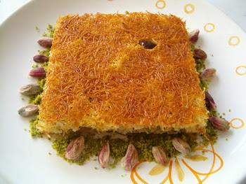 online pastane Essiz lezzette 1 kilo kadayif  Şanlıurfa çiçek satışı