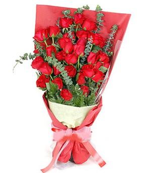 Şanlıurfa çiçek servisi , çiçekçi adresleri  37 adet kırmızı güllerden buket