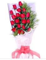 19 adet kırmızı gül buketi  Şanlıurfa hediye çiçek yolla